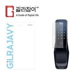 게이트맨 도어록 G-CLICK TOUCH 저반사 지문방지 액정보호필름 2매