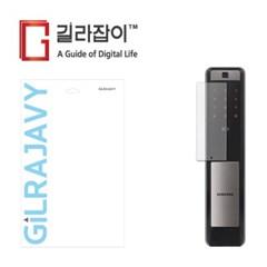 삼성 디지털 도어록 SHP-DP960 저반사 지문방지 액정보호필름 2매
