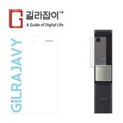 삼성 디지털 도어록 SHP-DR900 저반사 지문방지 액정보호필름 2매
