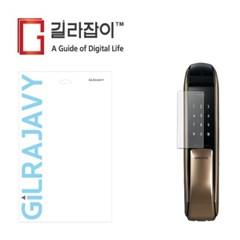 삼성 디지털 도어록 SHP-DP730 저반사 지문방지 액정보호필름 2매