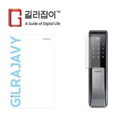 삼성 디지털 도어록 SHP-DP710 저반사 지문방지 액정보호필름 2매