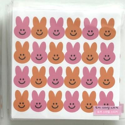 토끼 스마일 스티커