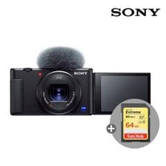 소니 브이로그 카메라 ZV-1 / 블랙 + 64GB 메모리 패키지