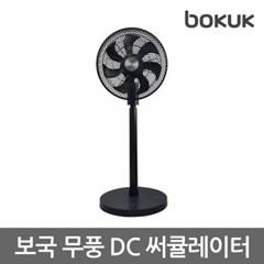 보국 에어젯 써큘레이터 BKF-0D435 공기순환기 선풍기