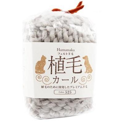 하마나카 양모 웨이브 525 실버 30g