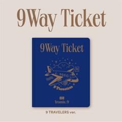 프로미스나인 - 싱글 2집 [9 WAY TICKET](9 TRAVELERS Ver.)