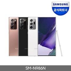 공식인증 갤럭시노트20|노트20울트라 자급제폰 SM-N98
