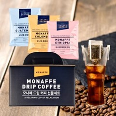 [아이스커피가 가장 맛있는 12g] 모나페 드립백 커피