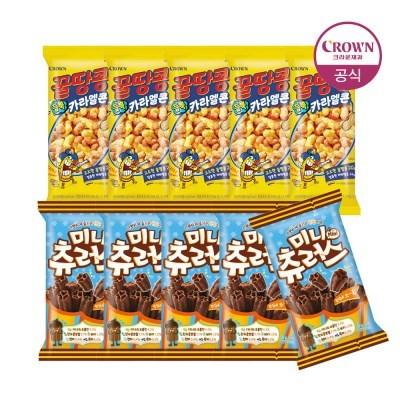 미니츄러스 50g 5개 + 꿀땅콩 듬뿍 카라멜콘 44g 5개_(2242460)