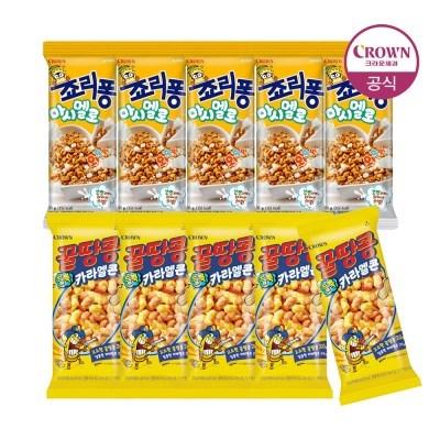 죠리퐁 마시멜로35g 5개+꿀땅콩 듬뿍 카라멜콘44g 5개