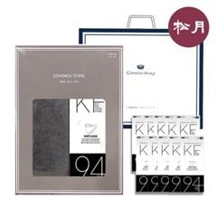송월타올 굿데이 세트6 (호텔수건1매+KF94 10매입+패키지+쇼핑백)