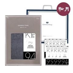 송월타올 굿데이 세트2 (호텔수건1매+KF94 10매입+패키지+쇼핑백)