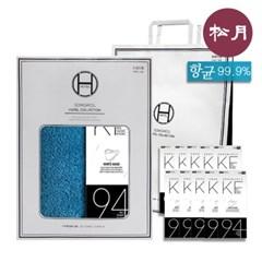 송월타올 K방역 항균세트8(항균수건1매+KF94 10매입+패키지+쇼핑백)