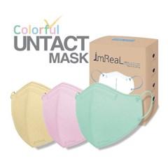 언택트 새부리형 국산 컬러 일회용 마스크