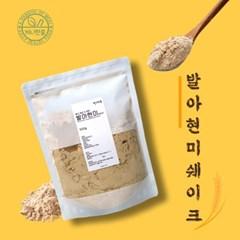 끼니한줌 국내산 쪄서 볶은 발아현미 미숫가루 쉐이크 500g