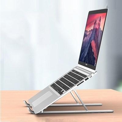 휴대용 접이식 받침대 노트북 높이조절 스탠드 거치대