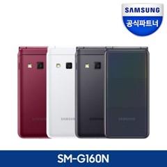 공식인증 갤럭시폴더2(2021)LTE 자급제폰 SM-G160N
