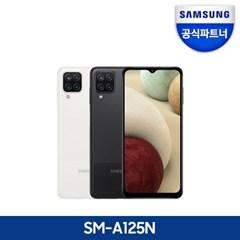 공식인증 갤럭시A12 32GB 자급제폰 SM-A125N