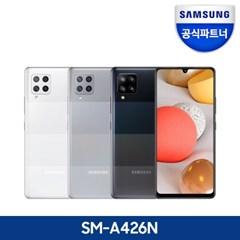 공식인증 갤럭시A42 128GB 자급제폰 SM-A426N