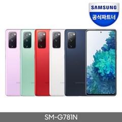 공식인증 갤럭시S20FE 128GB 자급제폰 SM-G781N