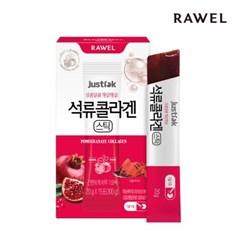 로엘 저스틱 석류콜라겐 젤리스틱(무수)(20gx15포) 1박스