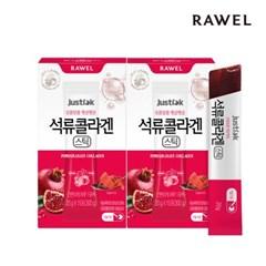 로엘 저스틱 석류콜라겐 젤리스틱(무수)(20gx15포) 2박스