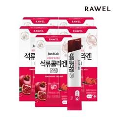로엘 저스틱 석류콜라겐 젤리스틱(무수)(20gx15포) 5박스