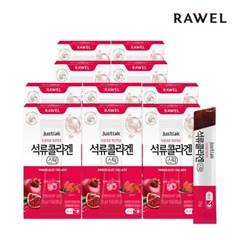 로엘 저스틱 석류콜라겐 젤리스틱(무수)(20gx15포) 10박스