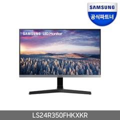 삼성 S24R350 IPS LED 24인치모니터 75Hz 베젤리스