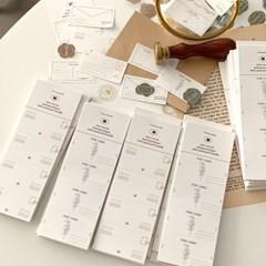 냥냥빔 mini postcard bundle (2종)