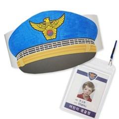 어린이 경찰관(모자+신분증)