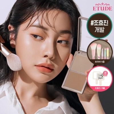 [에뛰드] 조효진 그림자 쉐딩+젤라토 미니브러쉬 세트+거울 증정