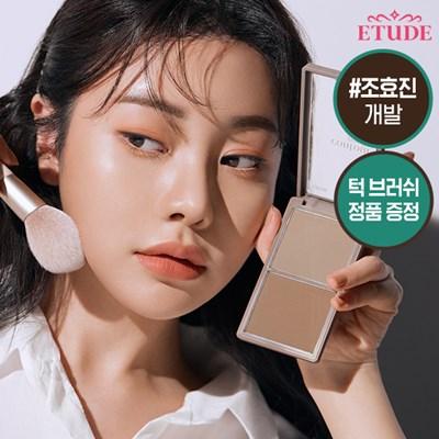 [에뛰드] 조효진 그림자 쉐딩 + 턱브러쉬 본품 + 콜라보 거울 증정