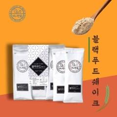 끼니한줌 국내산 쪄서 볶은 슈퍼 블랙푸드 쉐이크 스틱형 30g
