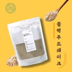 끼니한줌 국내산 쪄서 볶은 슈퍼 블랙푸드 쉐이크 500g