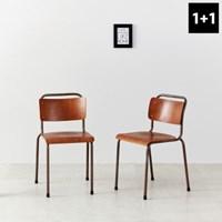 AND (1+1) 버벤 빈티지 디자인체어 식탁 의자 BS7024
