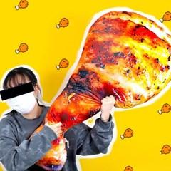 치킨 인형 닭다리 쿠션 110cm 바디필로우 베개_(301868867)