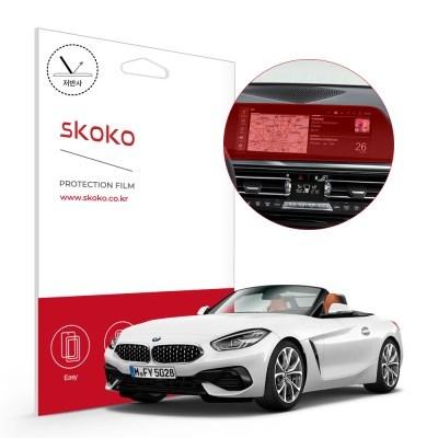 스코코 BMW Z4로드스터 2021 항균저반사 네비필름_(1134965)