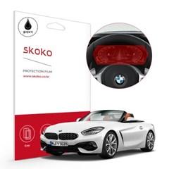 스코코 BMW Z4로드스터 2021 항균올레포빅 계기판필름_(1134966)