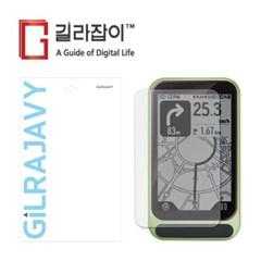 바이크 컴퓨터 트림 원 리포비아H 고경도 액정보호필름 2매