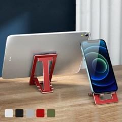 스마트폰 태블릿PC 공용 접이식 거치대 초슬림 TS1