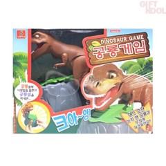 정품 다이노소어 사운드 공룡 게임