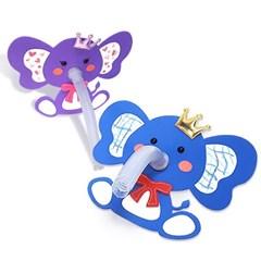 만들기 코끼리 피리 (4인용)