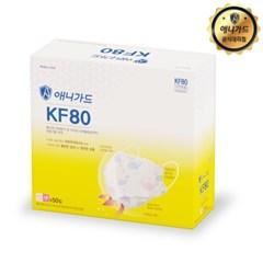 KF80 애니가드 꿈꾸는 고래 마스크 소형 50매 개별포장