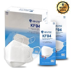 KF94 애니가드 미세먼지 마스크 대형 50매 개별포장