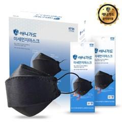 KF94 애니가드 블랙 마스크 대형 50매 개별포장