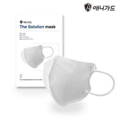 애니가드 더솔루션 마스크 대형 KF94 새부리 화이트 10매 개별 포장