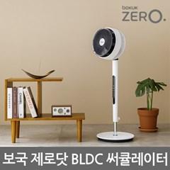 보국 제로닷 BLDC 써큘레이터 BKF-1825DC 3D입체회전 서_(1655453)