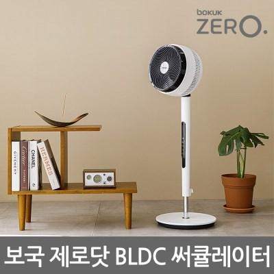 보국 제로닷 BLDC 써큘레이터 BKF-1825DC 3D입체회전