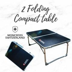 [몽크로스] 2폴딩 컴팩트 미니테이블 PMC-1016